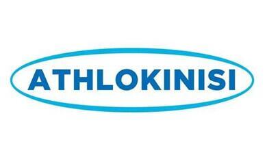 Athlokinisi Logo